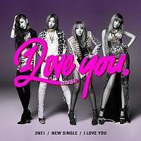 2Ne1 - I Love U.mp3